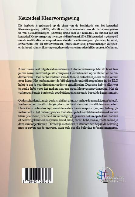Boek Kleurvormgeving Uitgebreide kleurenleer voor de professionele kleurenadviseur